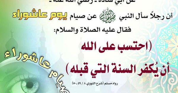 Pin By Ria Kizanaro On 10 Arabic Quotes Arabic Quotes Quotes Hadith