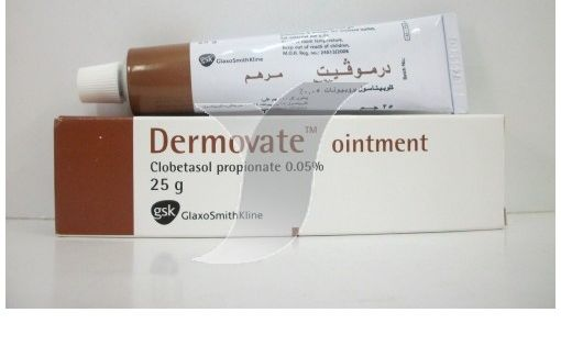Pin By Hala Galal On دواء Ointment Convenience Store Products Convenience