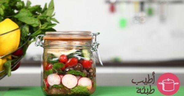 سلطة الحلوم المشوي بالبرطمان Vegetables Appetizers Radish