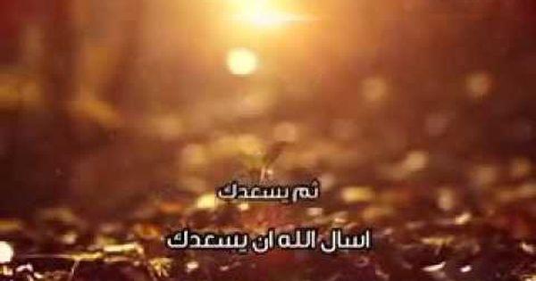 دعوة المرء المسلم لأخيه بظهر الغيب مستجابه دعاء جميل