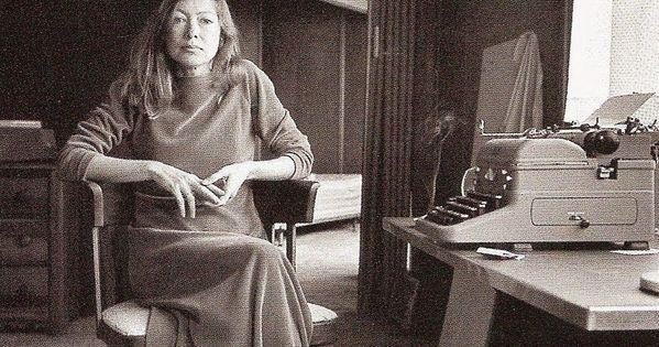 Joan didion online essays