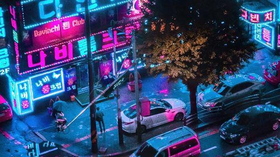 Neon Seoul Audio Responsive Wallpaper Engine City Wallpaper Best Gaming Wallpapers Desktop Wallpaper Art
