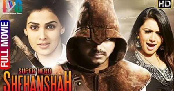 magadheera full movie in hindi hd 1080p