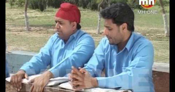 Jugnoo Hazir Hai Full Episode 31 Punjabi Comedy Mh One Music Youtube Punjabi Comedy Comedy Full Episodes