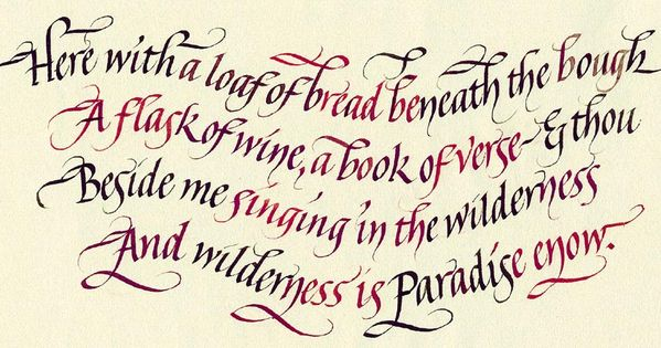 Flowing calligraphy design with gradiated ink colours.   Quotes ...