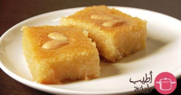 بسبوسة بجوز الهند Recipe Basbousa Recipe Turkish Recipes Healthy Sweets