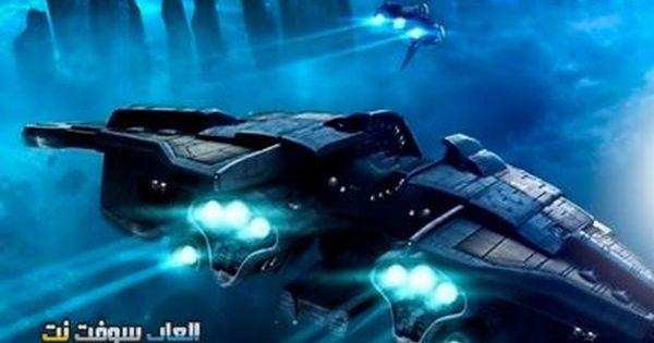 تحميل لعبة حرب طائرات الفضاء للكمبيوتر مجانا Astro Fury Eve Online Online Keyboard Astro
