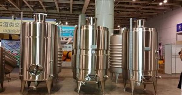 Wine Fermentation Tanks Winery Or Distillery Factory And