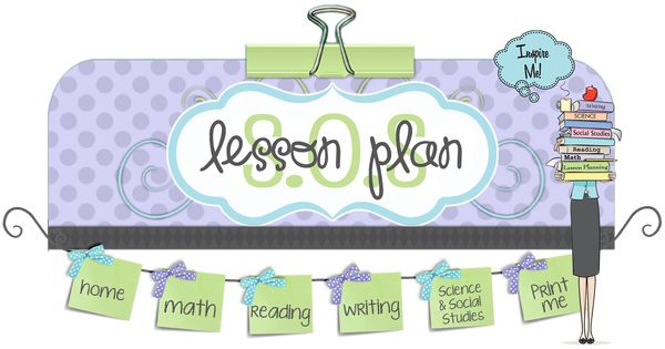 Lesson plan sos guided reading binder 101 calling all for Reading blueprints 101