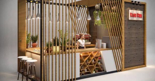كشك تجاري قهوة كشك قهوة مول 3dtrademarks Booth Xhibition Stand Stall Booth Kiosk Saudiarabia Dobai Alsharqiya Jurdan Mall Design Home Decor Home