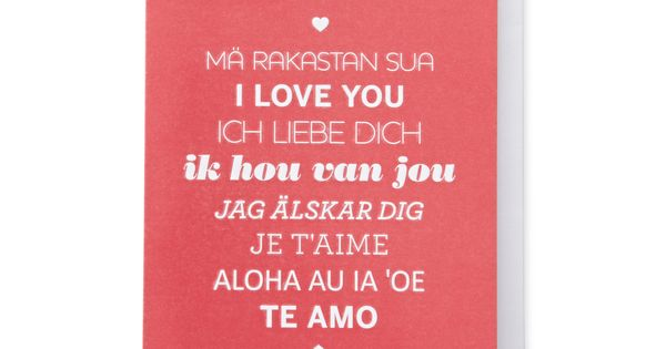Valentine's Day idea - MarthaCelebrations Love Card a?? Multilingual