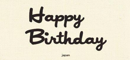 Happy Birthdayの文字に合う イイ感じな手書き欧文フォント Happy Birthday Project 誕生日 文字 バースデーカード 手書き バースデーカード