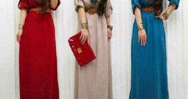 Baju Maxi Dress Sheryn Basic Maxi Plus Belt Distributor