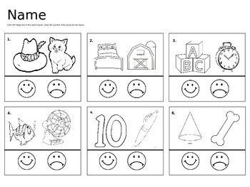 Pin On Kindergarten Phonemic Awareness