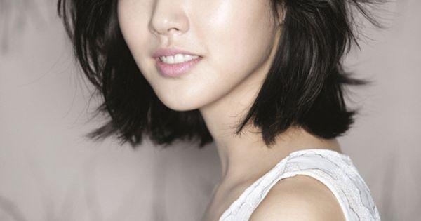 Kim Go Eun T 236 M Với Google Head Of Hair Pinterest
