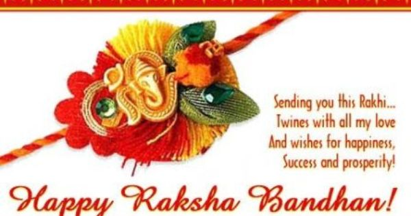 Raksha Bandhan Raksha Bandhan Geet Rakhi Songs Mp3 Download Happy Raksha Bandhan Images Raksha Bandhan Images Raksha Bandhan Greetings