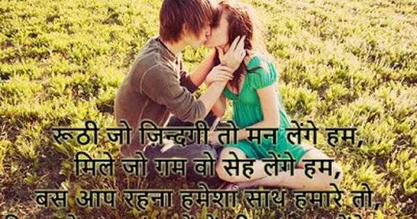 Har Baat Pai Rutha Na Karo Shayari Image With Images Shayari