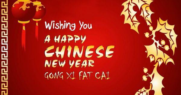 Tarikh Tahun Baru Cina 2017 Chinese New Year Chinese New Year Wishes Chinese New Year Greeting