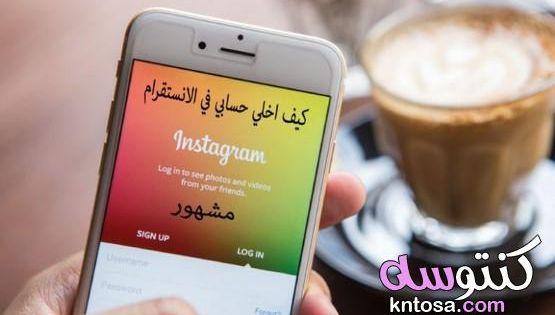 Pin By مازن احمد On منتديات التكنولوجيا In 2021 Blackberry Phone Instagram Phone