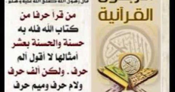 تلاوة خاشعة من صلاة التهجد للقارئ سعيد دباح 21 رمضان 2016