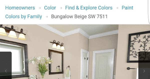 Bungalow Beige Sherwin Williams Remodeling Ideas For New