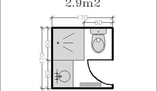 Am nagement petite salle de bains 28 plans pour une for Salle de bain de 4m2 avec douche