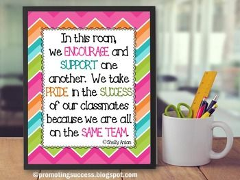 In This Classroom We Poster Teamwork Inspirational Quote School Teamwork Teachers Appreciation Week Gifts Teacher Classroom Posters