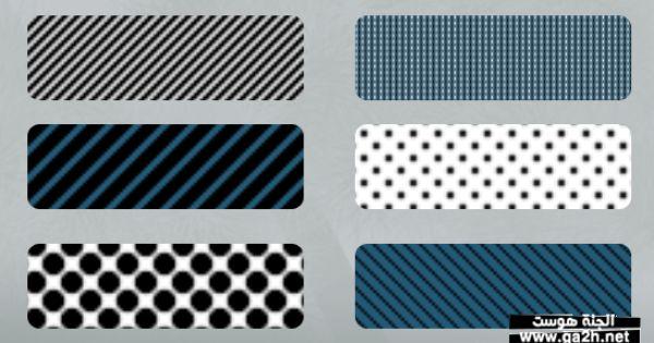 باترن باترن خطوط باترن مربعات Bose Speaker Bluetooth Speaker Photoshop