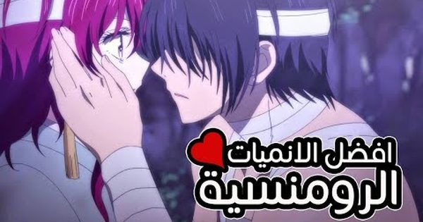 افضل و اروع 10 انميات رومنسية على الاطلاق Top 10 Anime Romantic Youtube Anime Art Manga