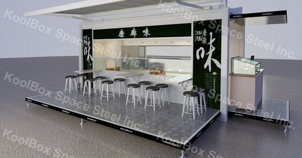 Koolbox container outdoor food kiosk mobile food kiosk for Design sale mobel