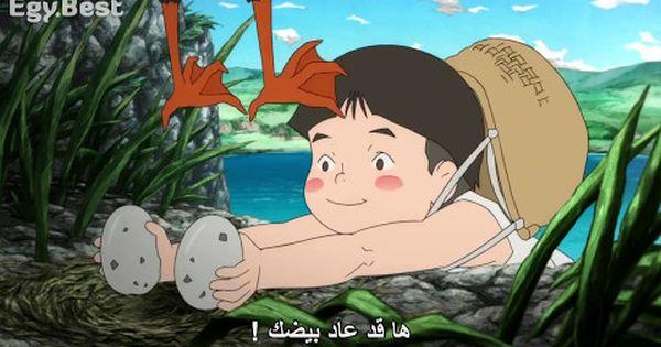 ارؤع افلام الكرتون الشاب الياباني و الفتاه الروسيه Youtube Studio Ghibli Character Fictional Characters