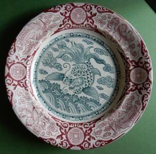 Antique Ceramics Ceramics Antique Ceramics Antiques