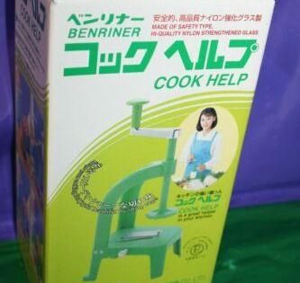 Details About Benriner Cook Help Vegetable Slicer Spiralizer Type