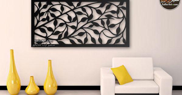 لوحة خشبية اوراق الشجر سفير ارت للديكور Wood Wall Art Wall Decor Wall Art