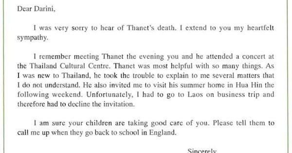 letter request interview dissertation