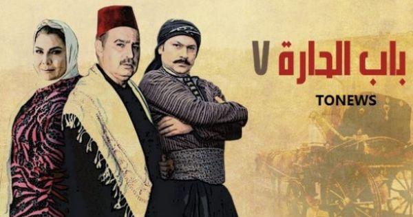 مسلسل باب الحارة الجزء السابع الحلقة 9 مشاهدة يوتيوب Live حلقات باب الحارة 7 اونلاين Tonews Bab Al Hara Bab Ramadan