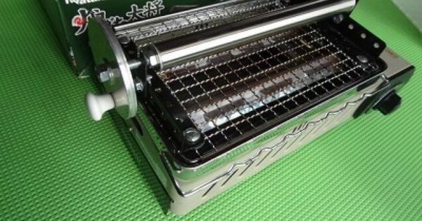 試作バームクーヘン焼き器がヤフオクで落札されたので 発送 バームクーヘン 試作 工作