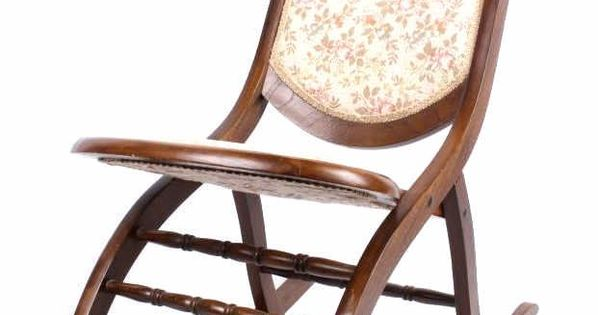 Image Of Antique Carved Folding Rocking Chair Home