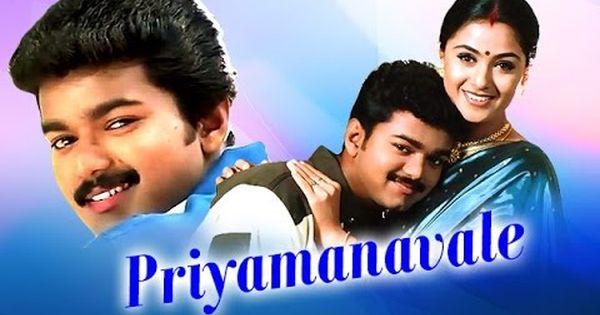 Pin By Anuajayan On Full Movies Tamil Movies Movies Good Movies To Watch