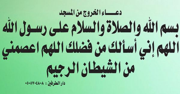 Arabic Calligraphy Calligraphy Arabic