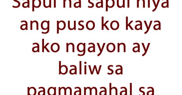 valentine's day banat quotes