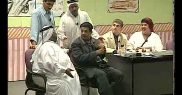 مسرحيه طارق العلي هي خاربه خاربه كامله Talk Show Youtube Talk