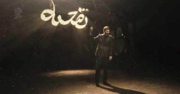 Sami Yusuf You Came To Me Spiritual Music Islamic Music World Music