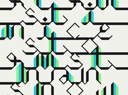 Start As You Mean To Go On Graphic Design Pattern Graphic Design Typography Typography Graphic