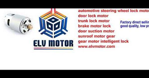 Land Rover Door Lock Wiring