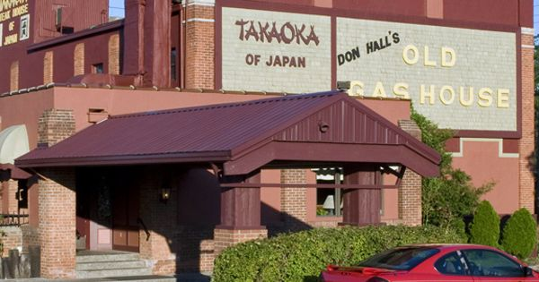 Don Hall 39 S Old Gas House Takaoka Japanese Restaurant Home In Indiana Pinterest Fort