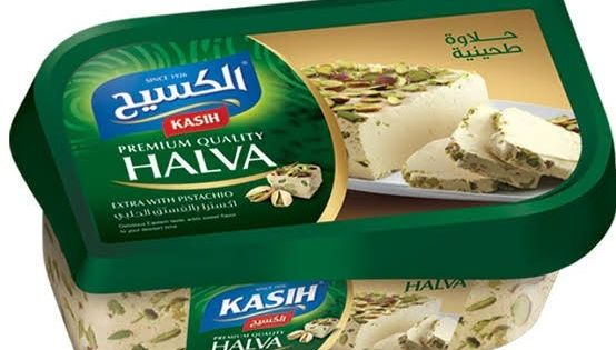 Pin By Inal Chams On Sucreries Halva Bottle Drinks