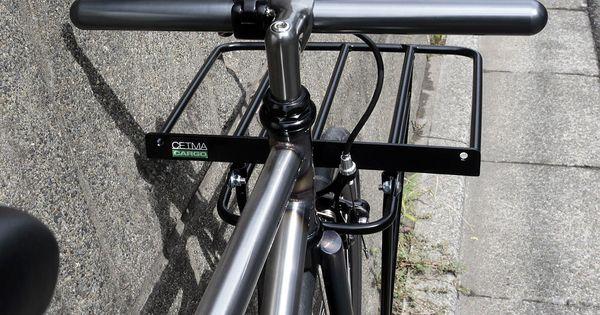 Steel Era Above Bike Store Custom Velosiped