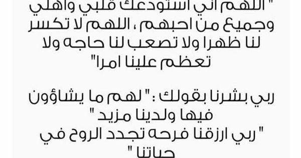 دعاء ثلث الليل الأخير Quran Quotes Love Quran Quotes Inspirational Islamic Love Quotes