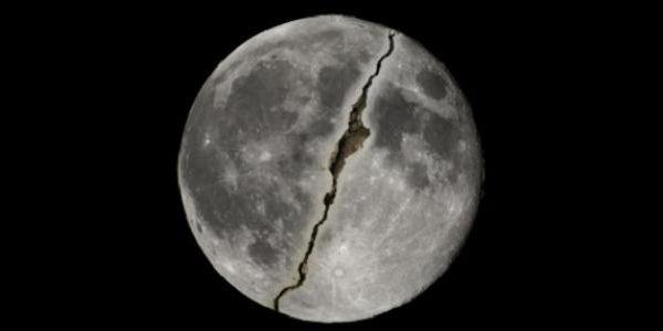 معجزة شق القمر Celestial